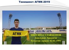 FC AGMK improve their side with FC Bunyodkor and FC Navbahor players