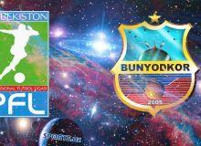 «Бунёдкор» вернулся в Ташкент