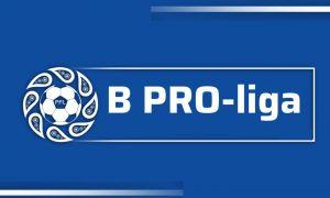 B Про-Лига 6-тур учрашувлари бошланиш вақтлари