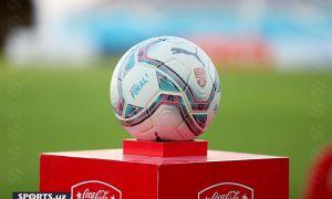 Coca-Cola Суперлига: Известно время начала матчей 1-тура