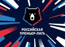 Энди Россия премьер-лигаси учрашувларини YouTube'да ҳам томоша қилиш мумкин