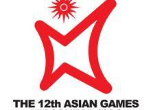 Узбекистан на Азиатских играх. Хиросима-1994