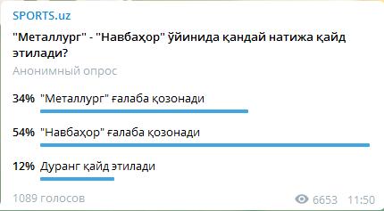 Безымянный_6