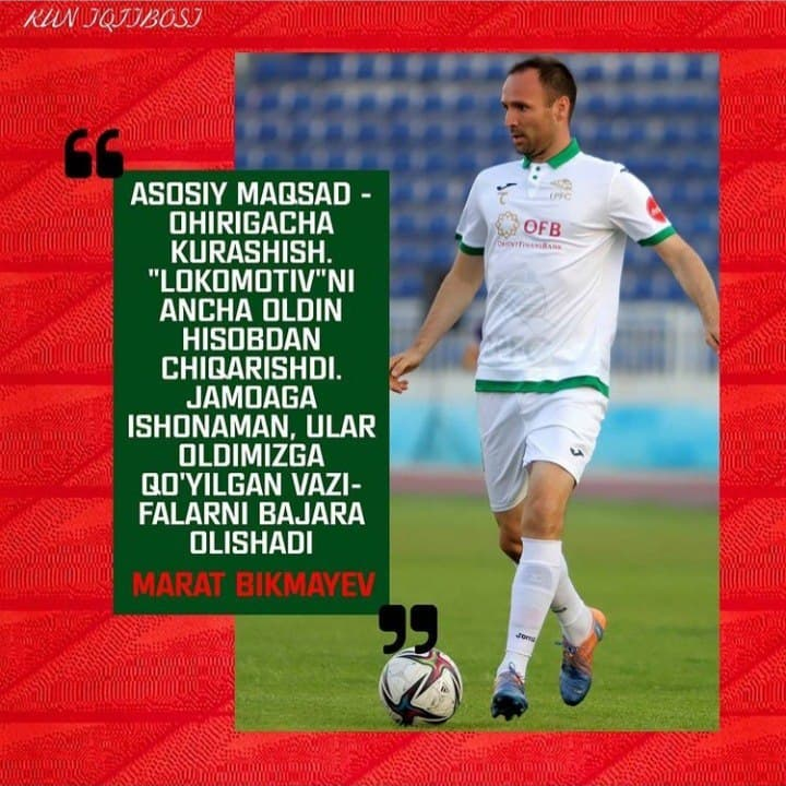 бикмаев