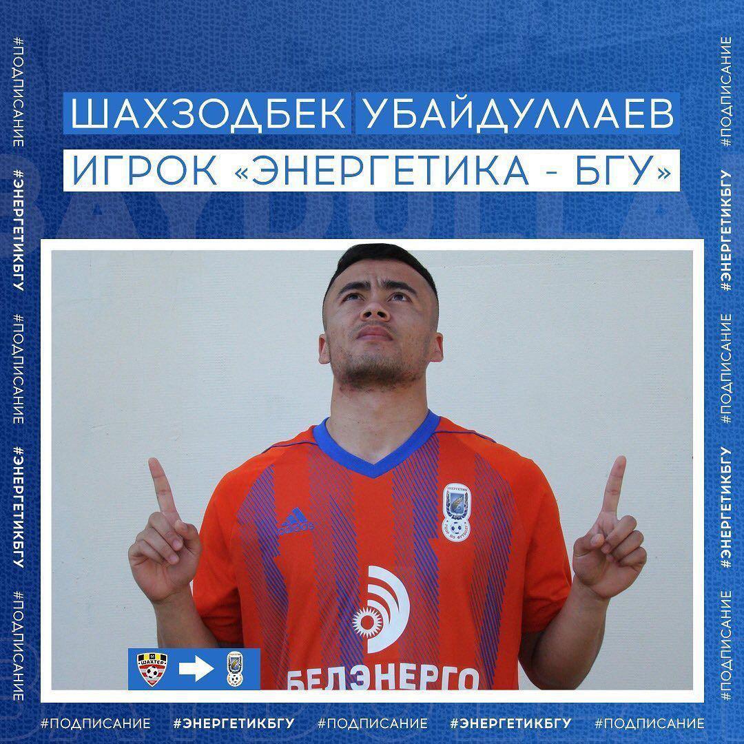 убайдуллаев2_1