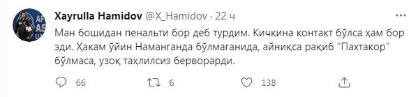 Безымянный_5