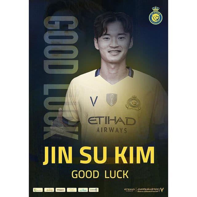 jinsu_1