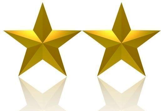 Две Звезды-