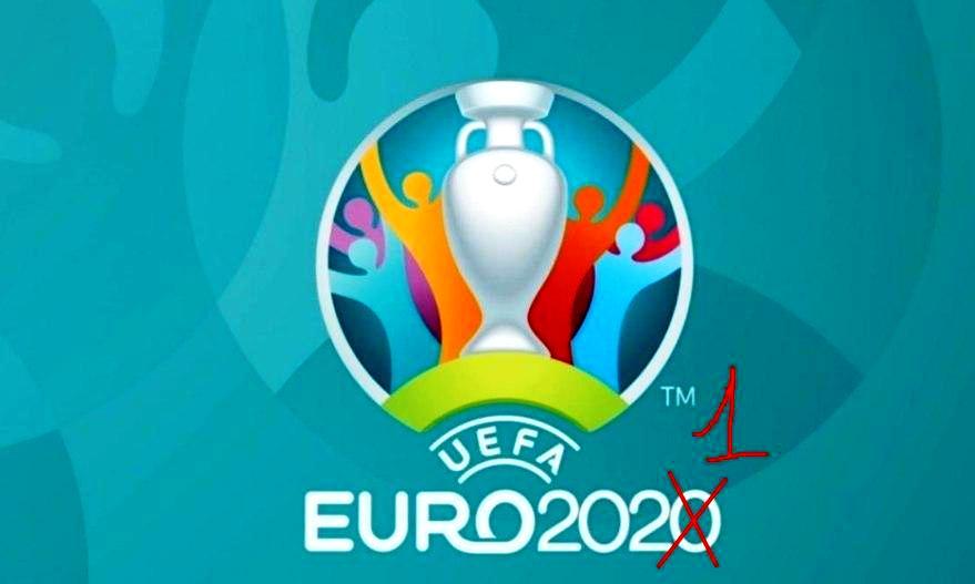 ЕВРО-2020-2021