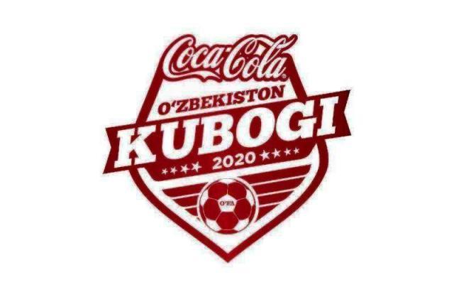 Копия КУБОК-лого-2020_1