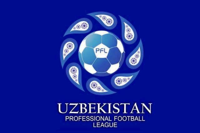 Лого-ПФЛ-2019