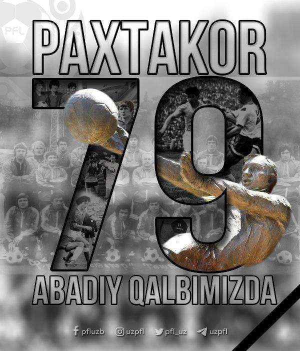 Пахтакор-79-