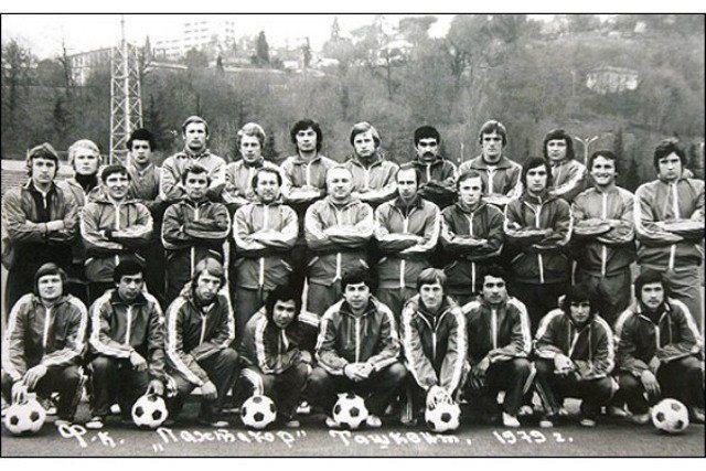Пахтакор-79