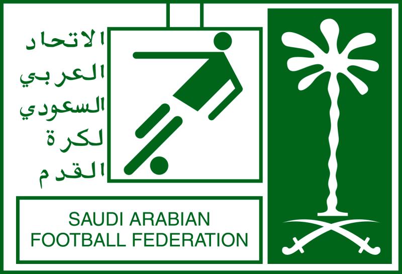 Саудия-лого-1