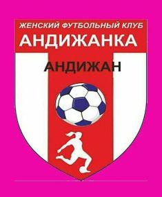 2020-Анд