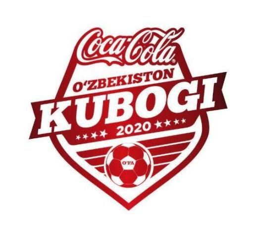 КУБОК-лого-2020 - копия