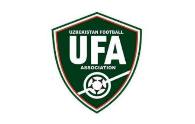 Лого-АФУ
