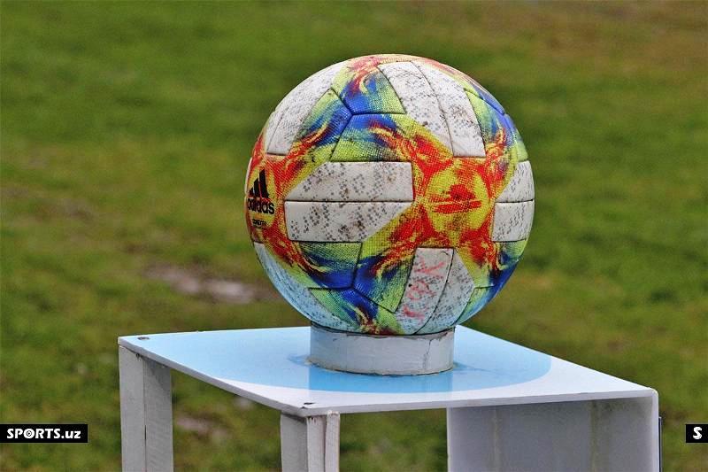 Лого-мяч
