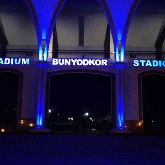 Бунёдкор-стадион-1