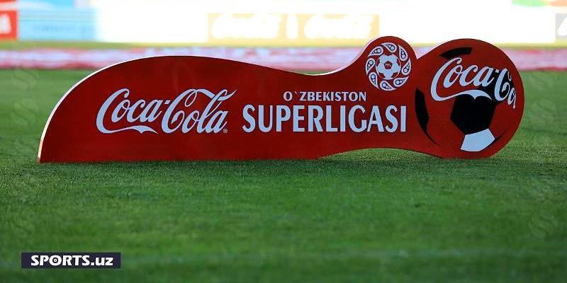 Лого-Супер-2020