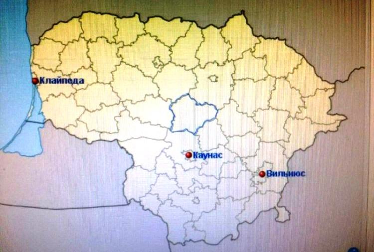 ФУТЗАЛ-ЧМ-Литва
