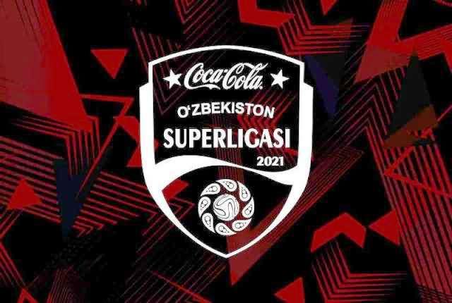 2021-Супер-Лого-1-мал