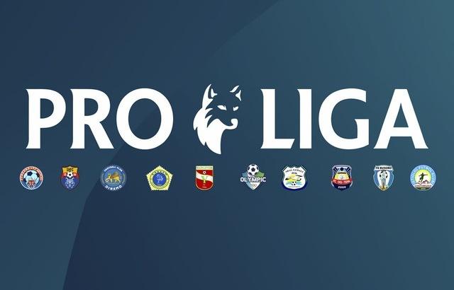 21-ПРО-лига-лого-2