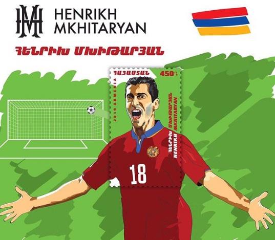 mxitaryan