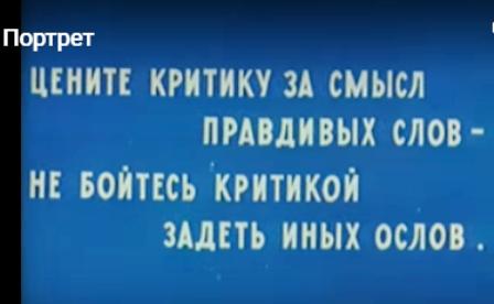 Прикол-226