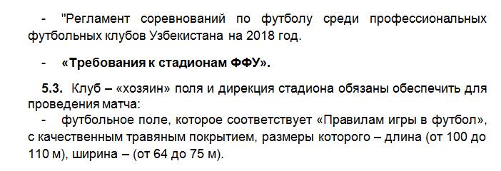 22т-18-11
