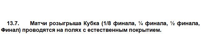 22т-18-12