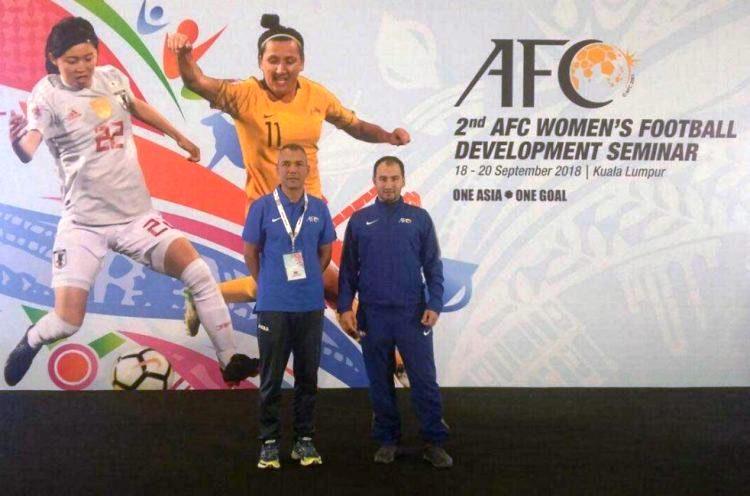 AFC семинар-2018