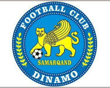 Лого-Динамо
