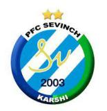 Лого-Севинч-2_1