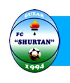 Лого-Шуртан