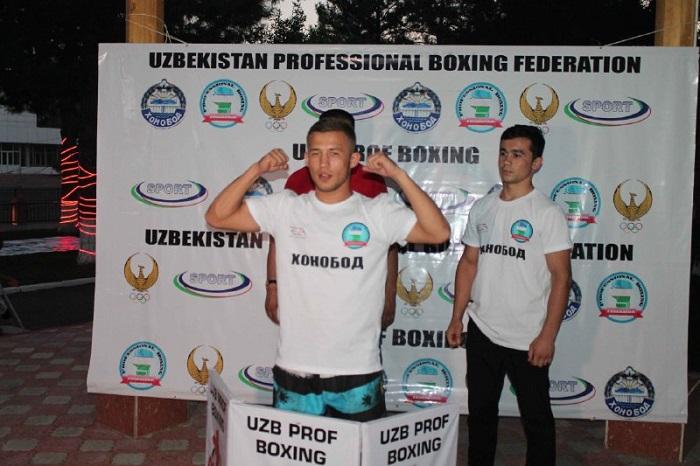 Pro boxing 1