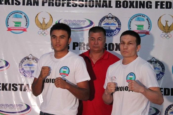 Pro boxing 2