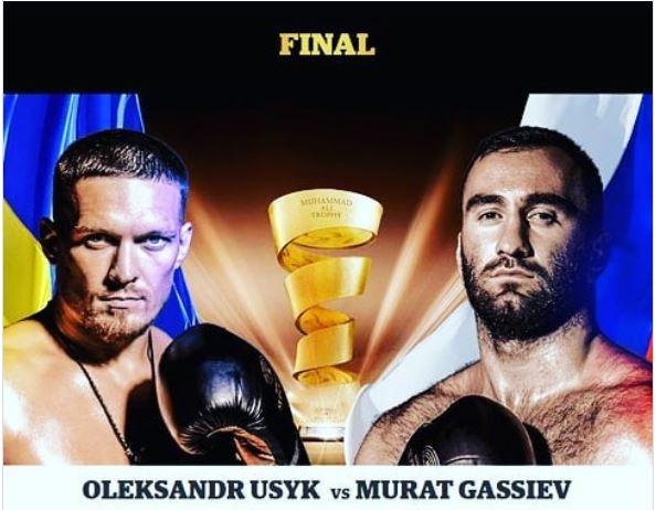Usyk vs Gassiev