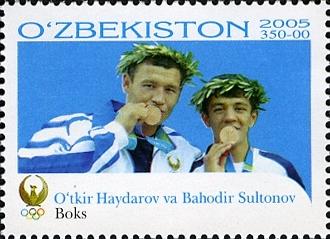 Stamps_of_Uzbekistan,_2006-012